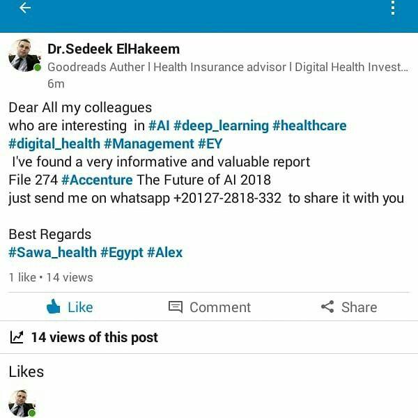 Pin By Sedeek Elhakeem On Aa Digital Health Deep Learning