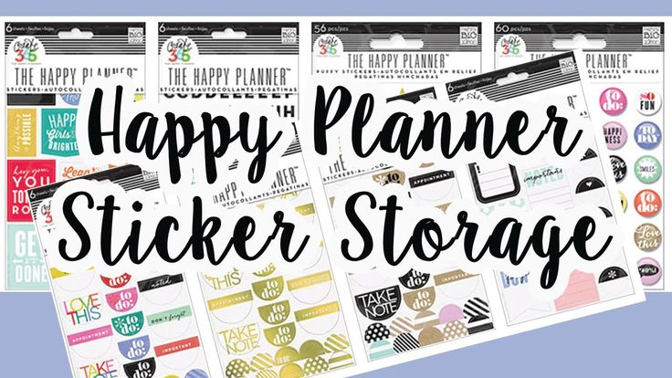Happy Planner Sticker Storage