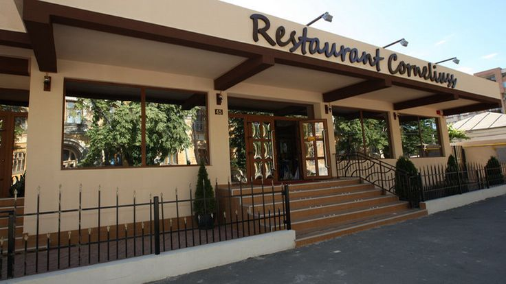 restaurant corneliuss galati - Căutare Google