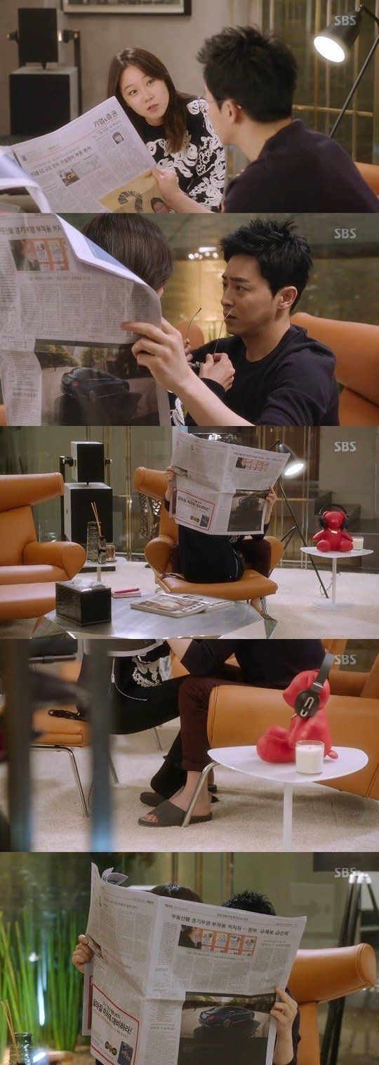 "[Spoiler] ""Incarnation of Jealousy"" Kong Hyo-jin falls for Jo Jeong-seok's glasses"