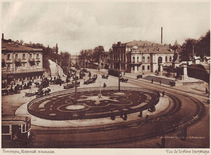 Киев 1912 года. Фотоэкскурсия в 2020 г | Фотографии ...