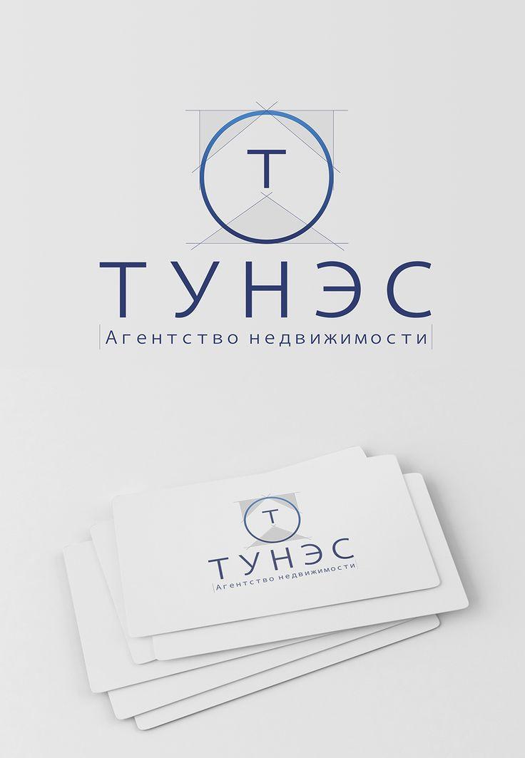 """Разработка фирменного знака для агенства недвижимости """"Тунэс"""" #logo #graphicdesign #design #логотип #фирменныйзнак #графическийдизайн #дизайн"""