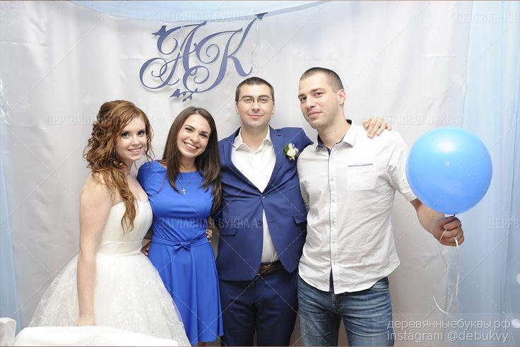 Инициалы на свадьбу АК