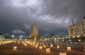 The Oklahoma City National Memorial is a memorial in the United States that honors the victims, survivors, rescuers, and all who were affected by the Oklahoma City bombing on April 19, 1995. The memorial is located in downtown Oklahoma City on the former site of the Alfred P. Murrah Federal Building, which was destroyed in the 1995 bombing. This building was located on NW 5th Street between N. Robinson Avenue and N. Harvey Avenue.