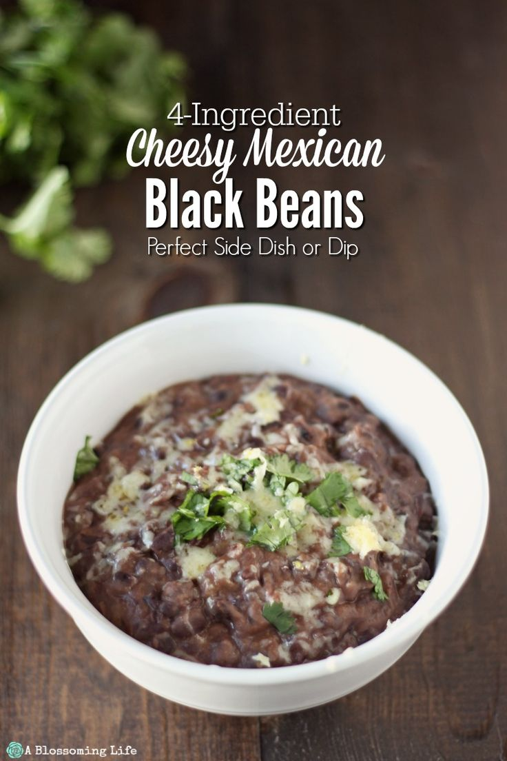 Cheesy Mexican Black Beans are a simple and healthy side dish or dip that are made with only four ingredients and come together in just five minutes. Oh my! These cheesy Mexican black beans are amazing. …