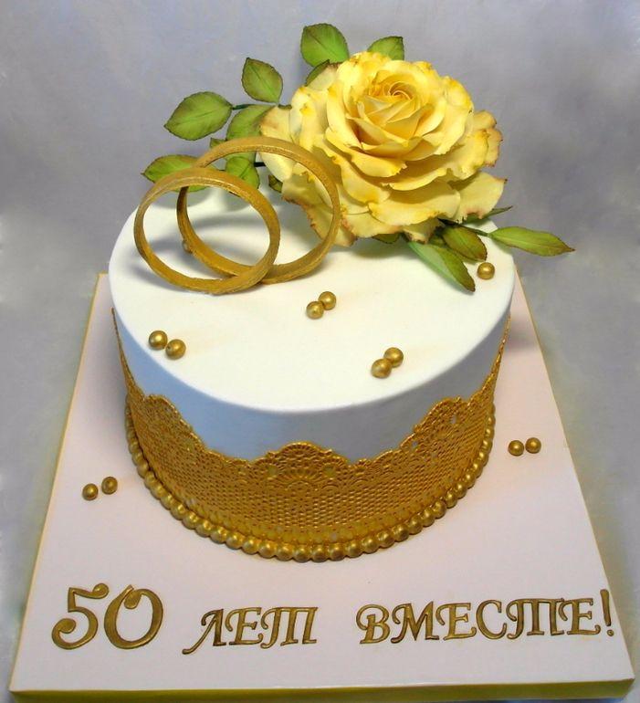 Торт на золотую свадьбу фото