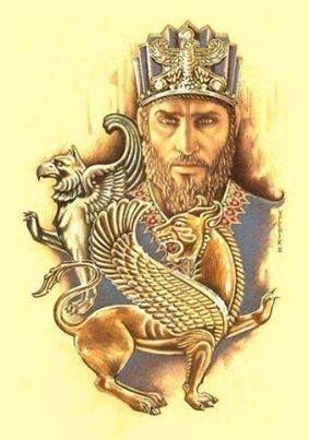 Cyrus, Koresh, king of Persia; Persian prince ...