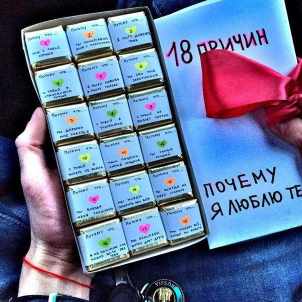 Оригинальные подарки. Идеи. | 944 фотографии
