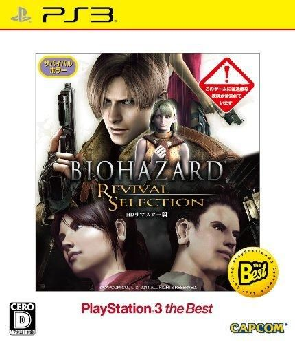 BIOHAZARD REVIVAL SELECTION PlayStation 3 the Best