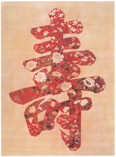 Kesi 'shou' scroll, Qing dynasty © Collection of National Palace Museum, Taipei