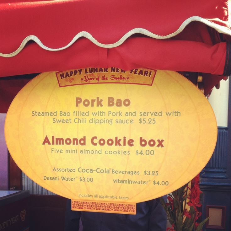 Chinese Lunar New Year of the Snake Celebration 2013/ Almond Cookies