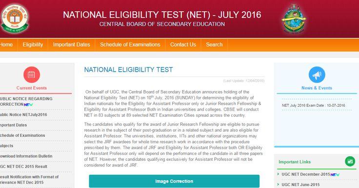 UGC NET Exam Result July 2016   UGC NET