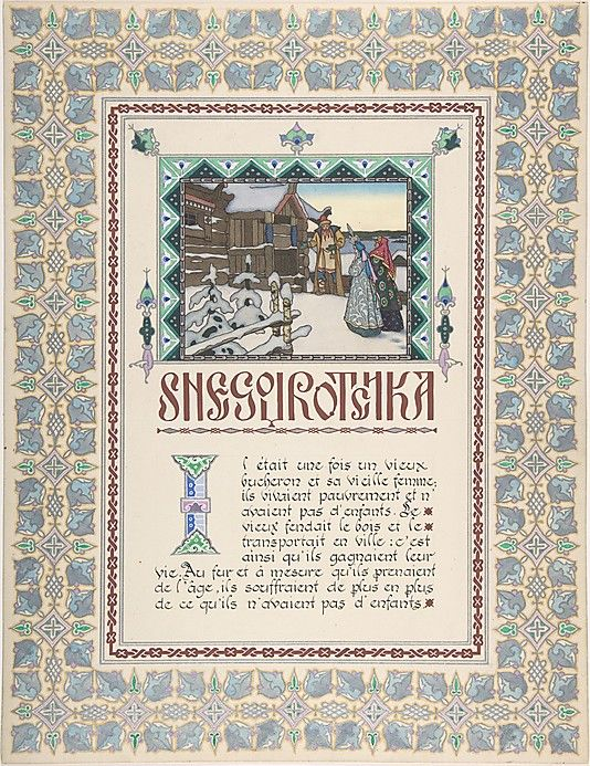"""Story Title Page, """"Snegurochka"""" [Snow Maiden]; verso, text. Illustration by Boris Zvorykin (Russian, Moscow 1872–1942 Paris). Hi-Res and gallery at http://www.metmuseum.org/collections/search-the-collections?ft=*&who=Boris+Zvorykin"""