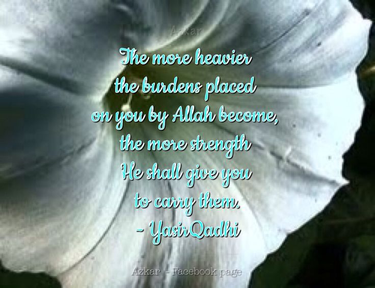 The more heavier the burdens placed on you by Allah become, the more strength He shall give you to carry them. - Yasir Qadhi