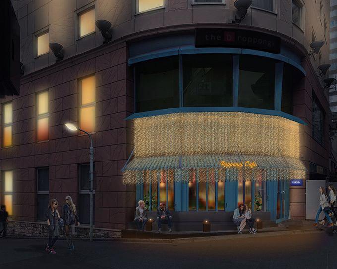 夜カフェブームの元祖「宇田川カフェ」を手掛けるLD&Kの新たなカフェ「六本木カフェ」が登場。2017年1月16日(月)六本木にオープンする。「六本木カフェ」は「ホテル ザ・ビー六本木」の併設カ...