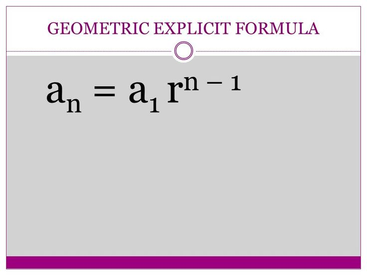 Best  Geometric Algebra Ideas On   Geometric