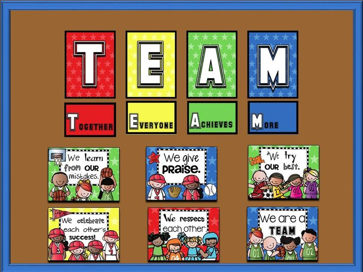 Bulletin Board, Sports Theme, TEAM, Together Everyone Achieves More