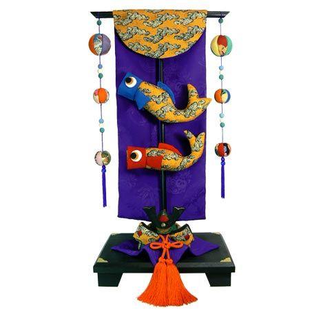 Hanging Koinobori(Carp Streamer) made from Chirimen