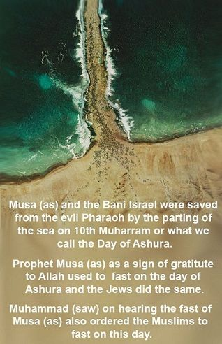 When he reached the sea, Allah ordered him to strike it with his rod. After he struck it, it divided into twenty roads &d water that separated between these roads were like a firm mass of mountain. When Musa &his people were about to leave the sea and Firawn &his people were about to enter it, Allah ordered the sea to return to its original state to drown Firawn &his people in the sea.