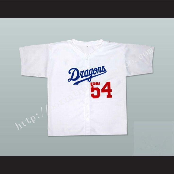 Chunichi Dragons Jack Elliot Mr. Baseball Movie Jersey White