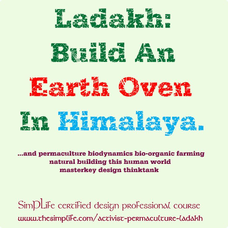 19 best free self reliance newsletter images on pinterest for Certified professional building designer