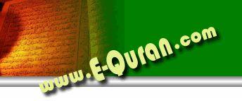 Index of Sura -Meaning of Quran by spanish Language EL SAGRADO CORAN ( SPANNISH )