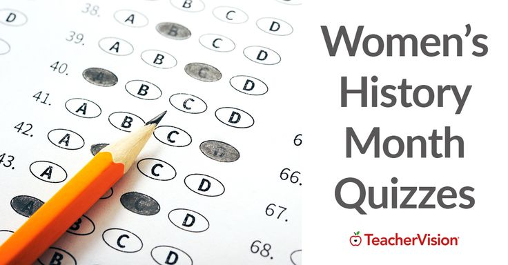 Printable Quizzes for Women's History Month