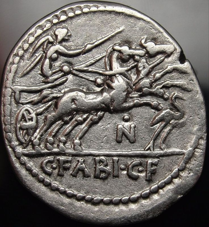 Extremely rare Cybele and the Crane in AU condition.Roman silver coin worth$1200