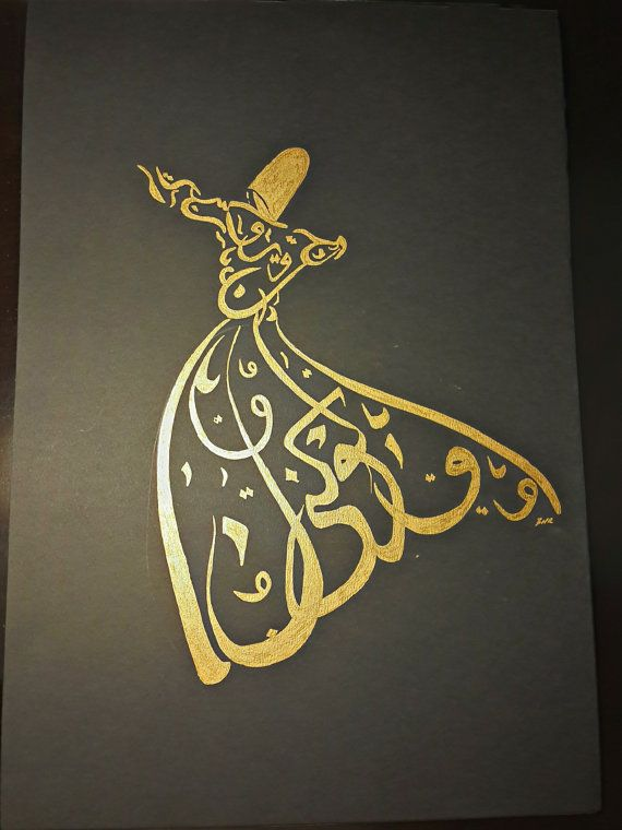 Original Handmade Sufi Calligraphy of Whirling Dervish (black and Gold) signed by artist turkish and silver