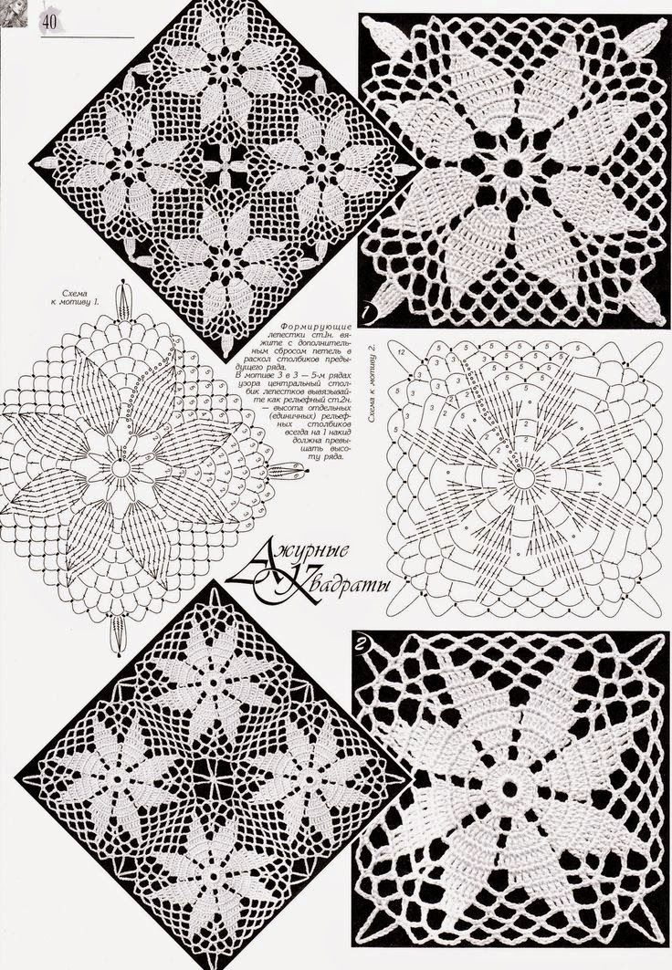 World crochet: Motifs