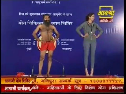 Yoga to overcome Thyroid Problem - Baba Ramdev - English - YouTube.flv - YouTube