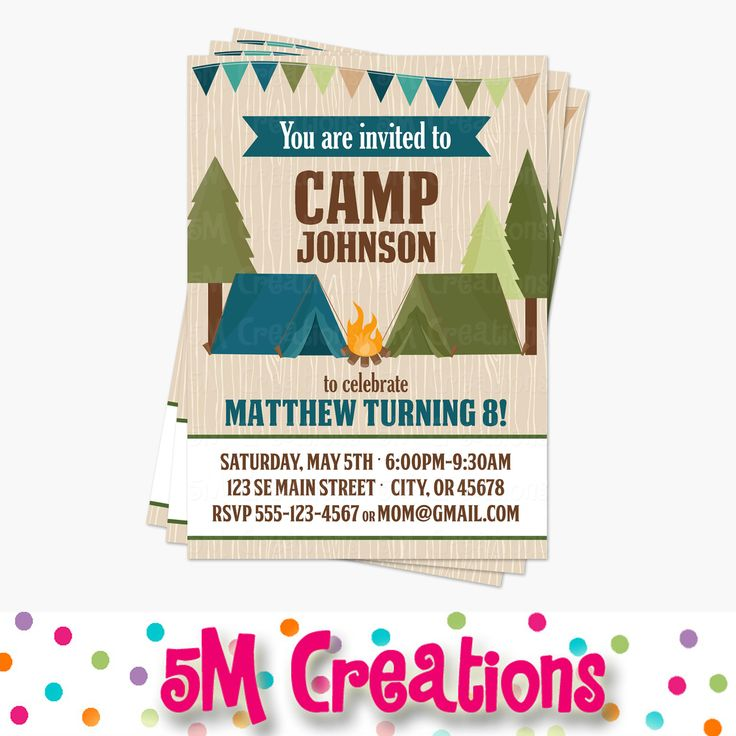 Camping Birthday Party Invitation, Printable Invite, Twins Camping Birthday Party – 5M Creations Blog