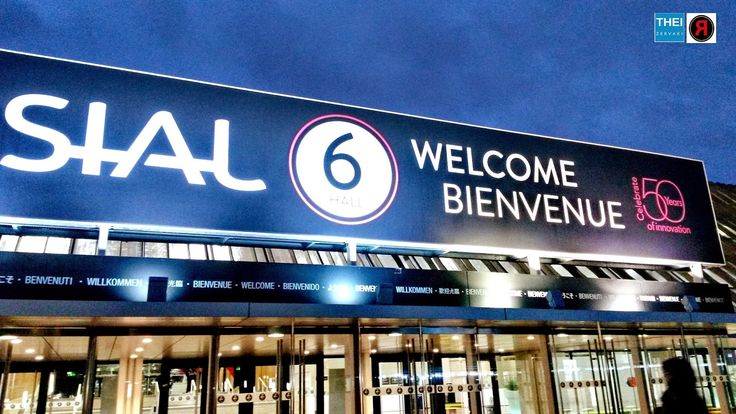 SIAL PARIS – Όταν δεν μιλούν μόνο οι αριθμοί αλλά και οι αισθήσεις….. ~ TROPOS Blog