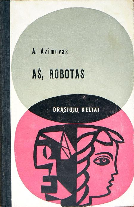 Aš, robotas