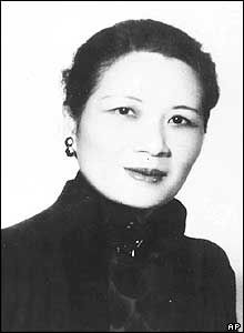 Soong May-ling was born into one of the wealthiest and most influential families in pre-revolutionary China. Madame Chiang Kai-shek, seen in this 1940 file photo. Her supporters admired her as a force for international friendship and understanding.