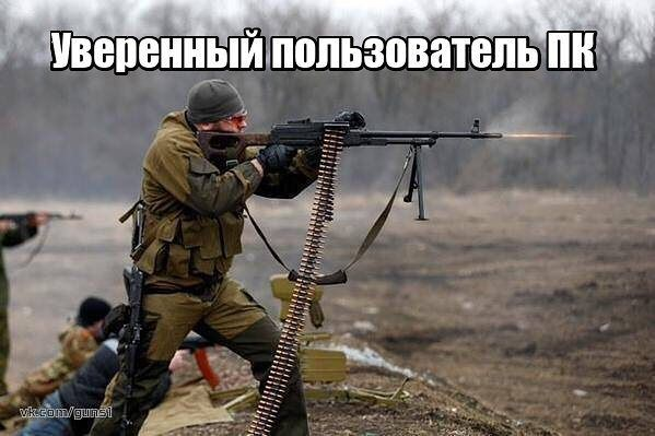 #снайперы #а #война #русский #альфа #бой #армия #армиярф #вдв #мвд #арсинал #армияроссии #пкм #инстограм #warm #war #instagramrussia #army_russian #armys #vdv #grammasters3 by army_russian