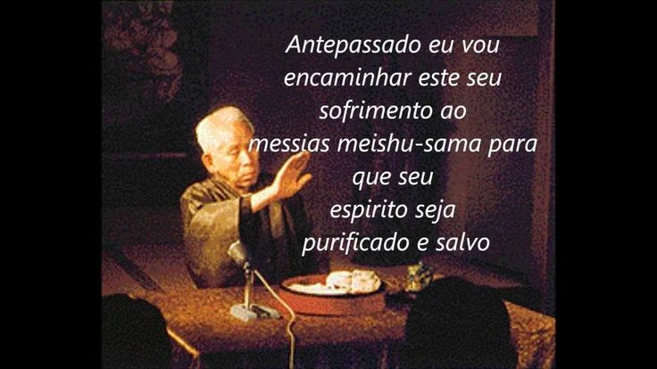 PRÁTICA DO SONEN Igreja Messiânica Mundial do Brasil.