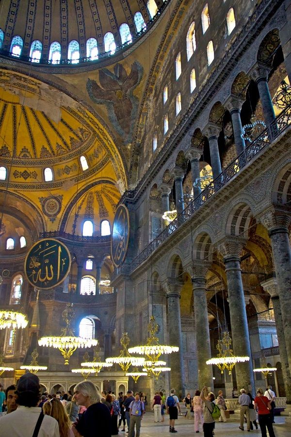 Istanbul – The Heart of Turkey