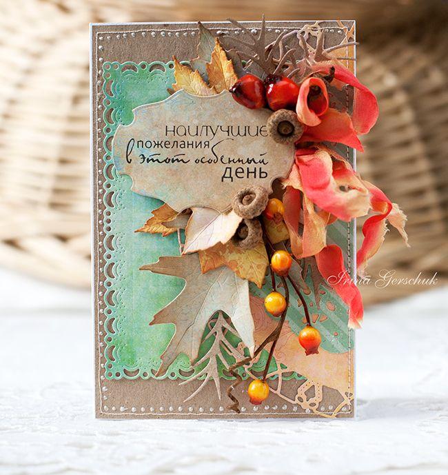 Cheery Lynn Designs Blog: Autumn card with Irina Gerschuk