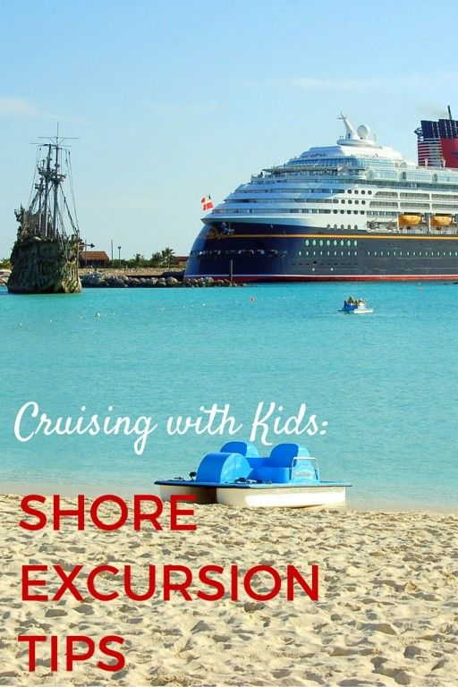 Cruising with kids: Shore Excursion Tips - The World Is A Book