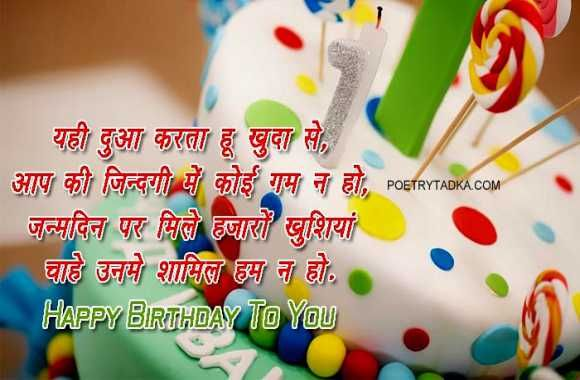 The Name Sonia Didi Is Generated On Happy Birthday Images