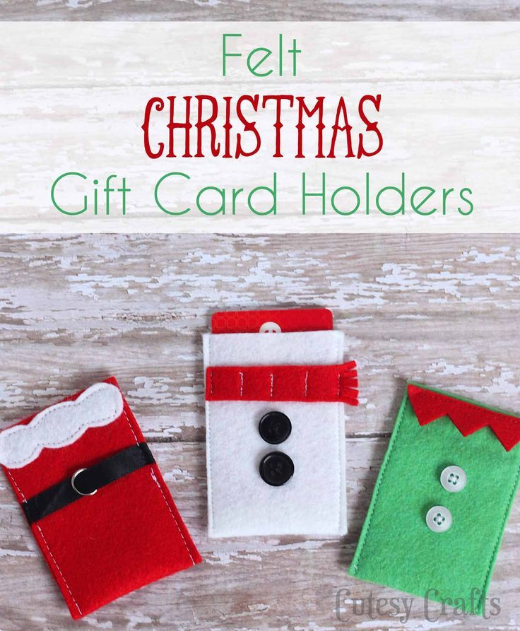 To make gift card giving a little more fun this year, I made these felt gift card holders. There's a Santa, a snowman, and an elf! Aren't they cute?!