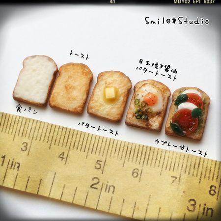 のっけパン