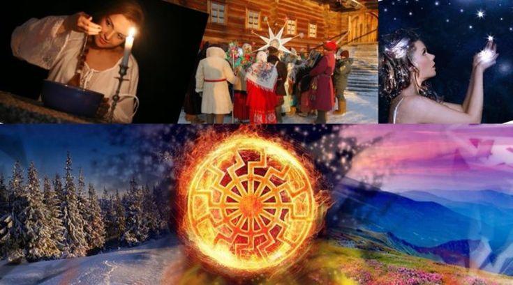 Ритуалы, обряды на день зимнего солнцестояния