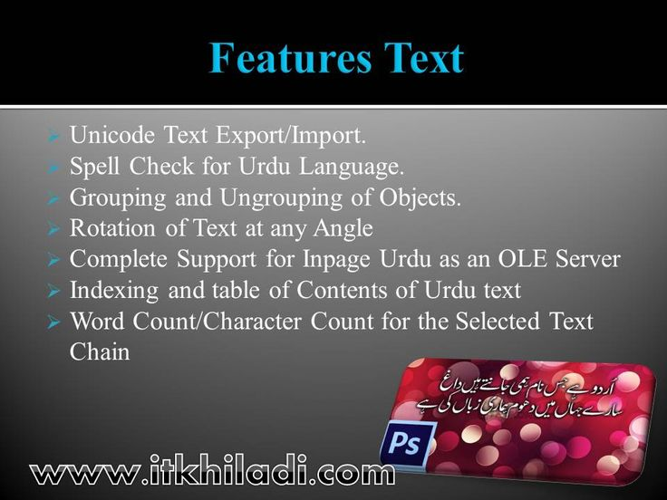 Text features in inpage urdu