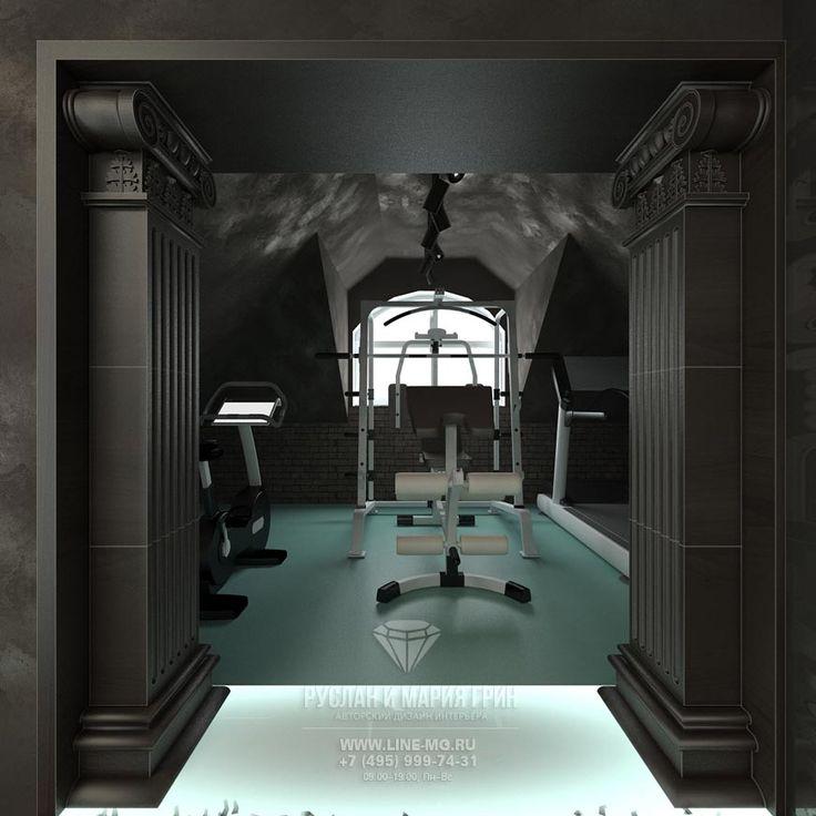 Тренажерный зал на мансарде  http://www.line-mg.ru/dizayn-mansardy-v-chastnom-dome-fotogalereya