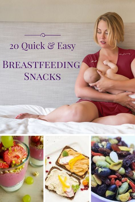 Snag 20 Quick and Easy Breastfeeding Snacks by Kindred Bravely! Quick food ideas are a must have when you are nursing! Be sure to keep them in a basket or on a table nearby when nursing.