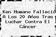 http://tecnoautos.com/wp-content/uploads/imagenes/tendencias/thumbs/ken-humano-fallecio-a-los-20-anos-tras-luchar-contra-el-cancer.jpg Ken humano. Ken humano falleció a los 20 años tras luchar contra el cáncer, Enlaces, Imágenes, Videos y Tweets - http://tecnoautos.com/actualidad/ken-humano-ken-humano-fallecio-a-los-20-anos-tras-luchar-contra-el-cancer/