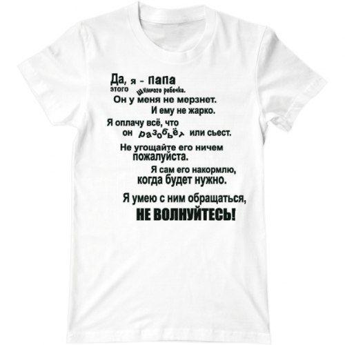 Мужские и женские футболки : Boy London,Givenchy, Evisu