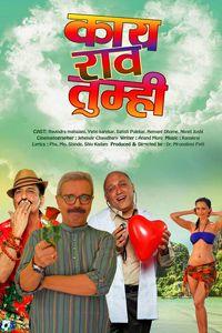 Upcoming Marathi Film 'Kaay Raav Tumhi', Directed By Dr. Mrunalinni Patil.  Know more @  http://bit.ly/1bsBZM2    #KayRaoTumhi #Comedy #Movie #MarathiFilm #KayRavTumhiFilm #SatishPulekar #RavindraMahajani #YatinKarekar #HemantDhome #NiyatiJoshi #UpcomingMovie